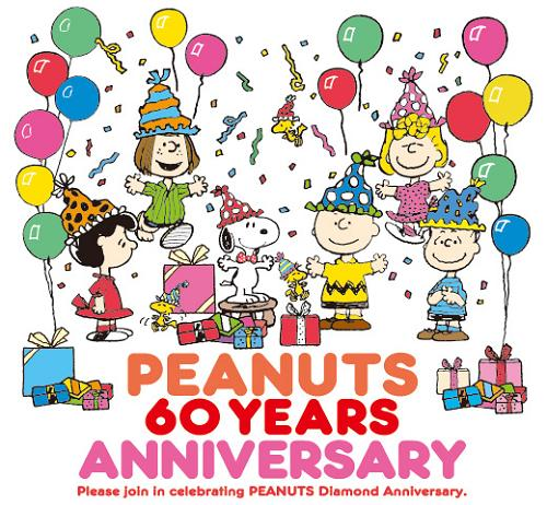 peanuts 60 anniversary