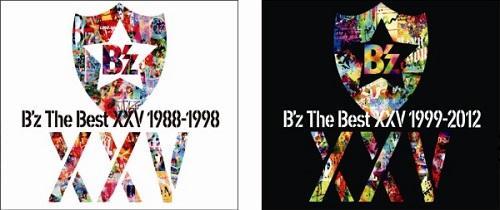 bz best