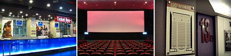 韓国映画館2