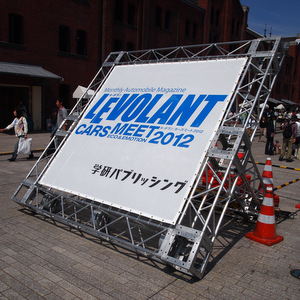 LE VOLANT CARS MEET 2012 1