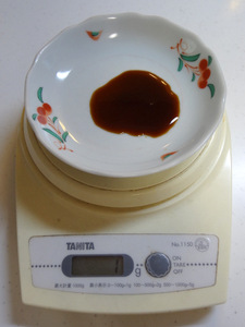 醤油サイダー 4