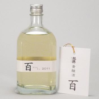 貴醸酒 百 1