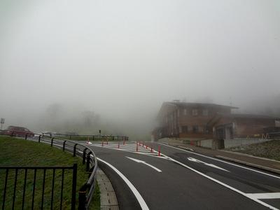 水上温泉・日光5 3.JPG