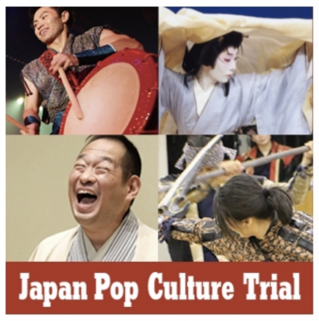 japan pop culture trial
