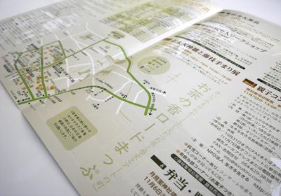 お茶の香ロード2010-2