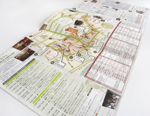 お茶の香ロード2011秋イベントプログラム3