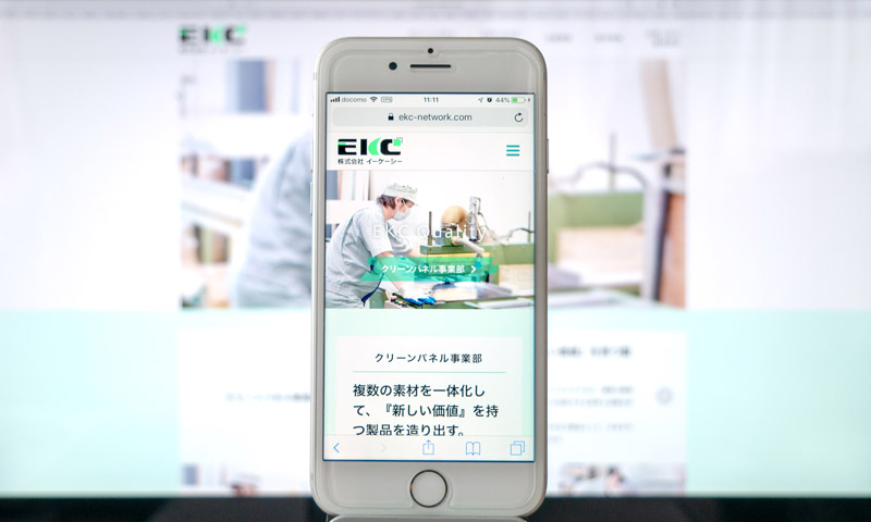 ekc Web