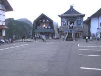 畳平のバスターミナル