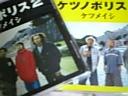 20060831_144482.jpg