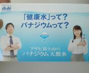 20090704095750.jpg