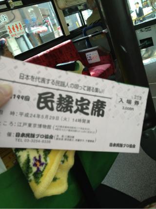 Photo_0.jpg