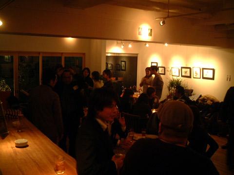 AAAA Cafe 2003