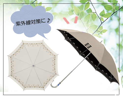 2015晴兼の傘です♪
