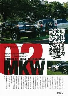 TOYOTA SUV&TRUCKS MKW