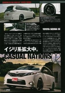 シエナ TOYOTA SUV&TRUCKS