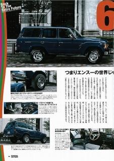 ランクル60北米トヨタ 角目四灯 カスタムデモカー(USモデル) TOYOTA SUV&TRUCKS