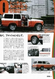 ランクル60丸目 オレンジツートンクラシックカスタム TOYOTA SUV&TRUCKS