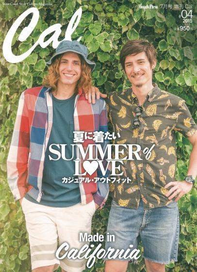 Cal(キャルマガジン)Vol.4 表紙.jpg
