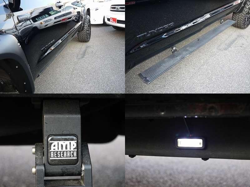 AMP電動収納式サイドステップ.jpg