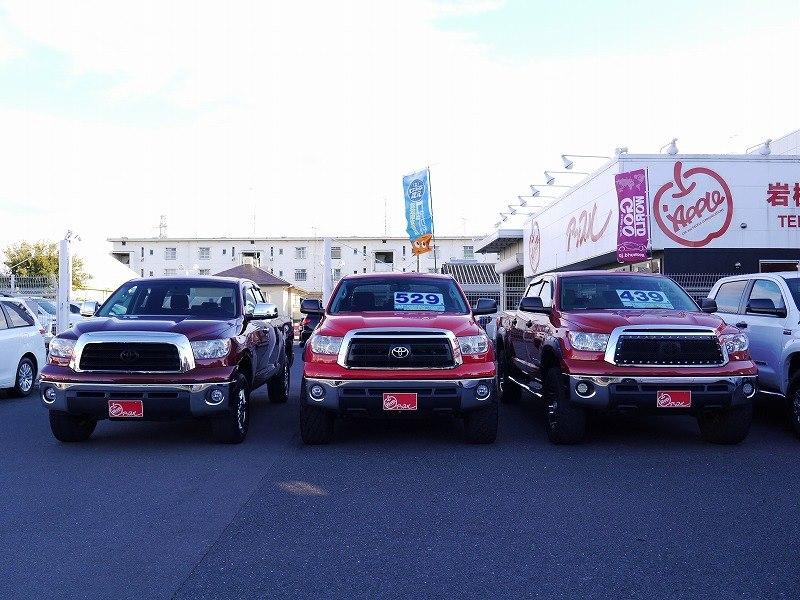 USトヨタ タンドラ 赤(レッド)3台.jpg
