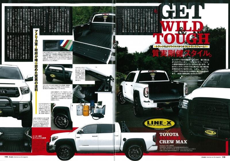 A-Cars(エーカーズ)_2016年8月号_LINE-X_記事