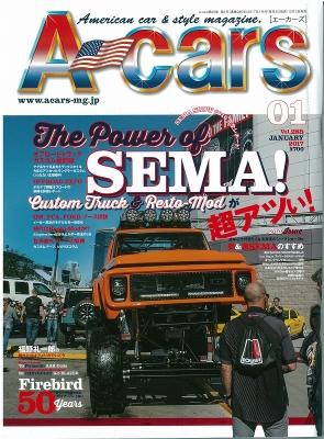 A-Cars(エーカーズ)_2017年1月号_表紙
