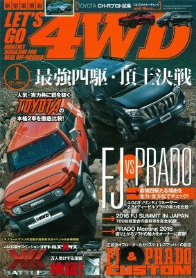 雑誌_レッツゴー4WD_2017年_1月号_表紙