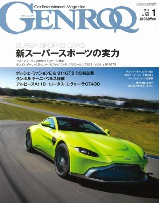 GENROQ_2018年_1月号_表紙