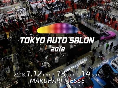 東京オートサロン2018_メイン