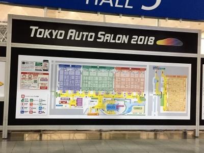 東京オートサロン2018_会場MAP_幕張メッセ