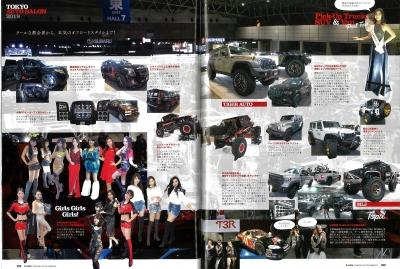 雑誌_Acars_東京オートサロン2018_タンドラ_カスタムデモカー_MLJブース