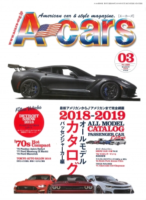 Magazine_Acars_2018_3_Cover