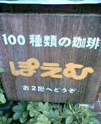 20050809_42589.jpg