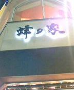 20051113_100227.jpg