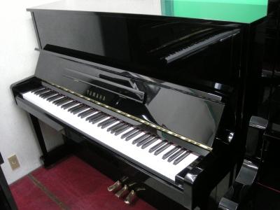 YamahaU10BL