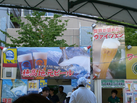 ひたすらビール。