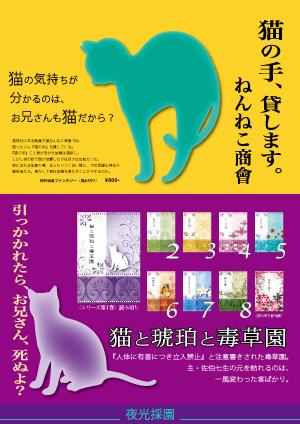 13秋ポスター