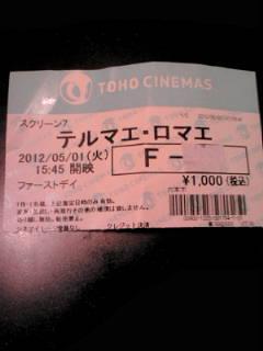 F1033860.jpg