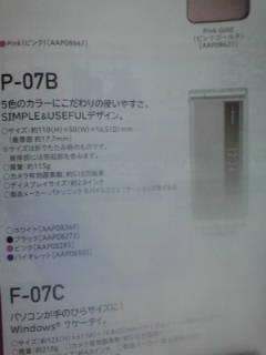 F1034028.jpg