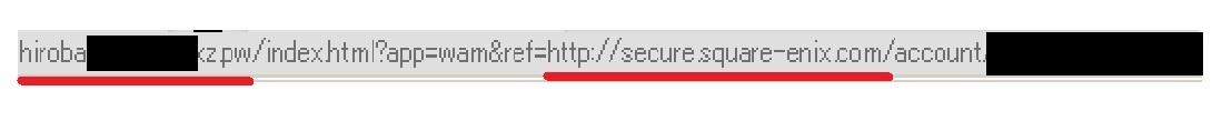 HTMLのフィッシングスパム