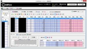 Mac版SEO対策検索順位チェックツール
