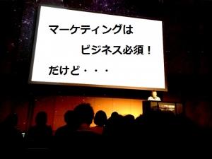 3000人以上が登録したマーケティング講座