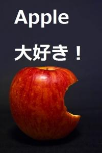 Apple信者