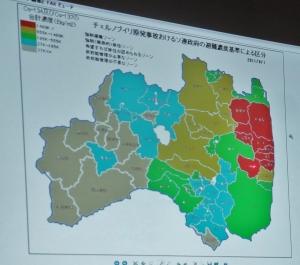 チェルノブイリを東日本大震災にあてはめ