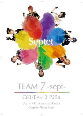 poster_B2.jpg