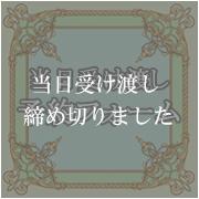 16257145_p0のコピー.jpg
