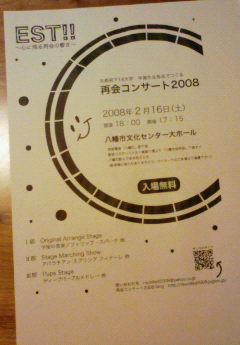 200712110200000.jpg