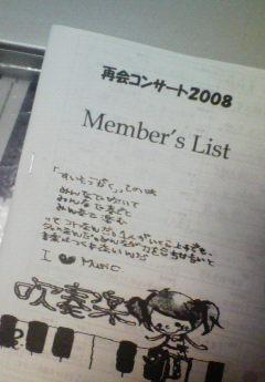 200712272051000.jpg