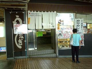 【USD/JPY】ドル円専用スレ Part25922【$\】YouTube動画>10本 ->画像>68枚
