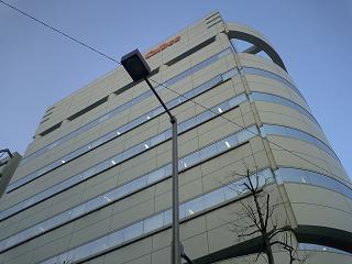 カルビー本社ビル